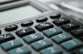Калькулятор майнинга Биткойна и альткойнов: 5 лучших