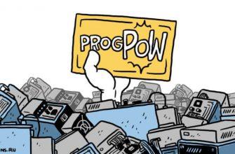Скандал: Автор Ethereum ProgPOW не приглашен на саммит ETC