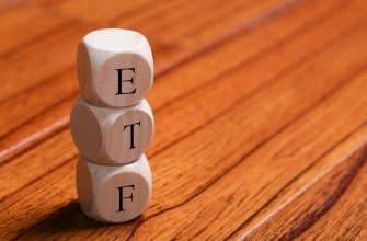 Что такое Bitcoin ETF?