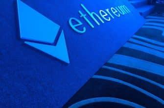 Ethereum Istanbul хард-форк запланирован на начало декабря