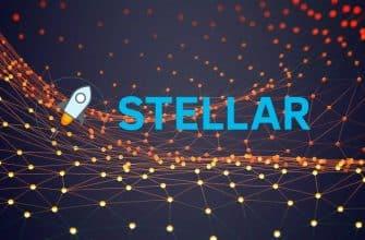 The Stellar Foundation сжигает более 50% доступных токенов XLM
