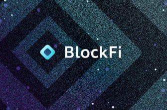 Новая торговая платформа BlockFi позволяет клиентам торговать между BTC, ETH и GUSD