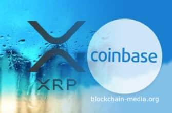 Coinbase приостановит торговлю Ripple: XRP упал на 60% за 10 дней
