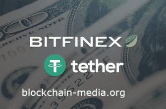 Bitfinex заявляет, что выплатила Tether остаток по кредиту в размере $550 миллионов