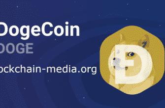 Dogecoin: что ждет любимую криптовалюту Маска?