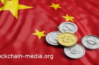 Гонконг объявляет о предложении запретить торговлю криптовалютой