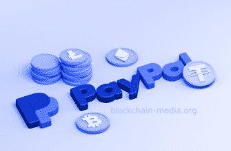 PayPal разрешит вывод криптовалют на внешние кошельки