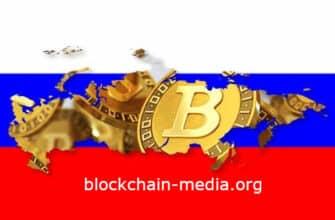 Председатель Центрального банка России: CBDC - будущее финансовой системы